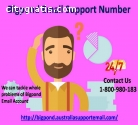 1800980183 Bigpond Email Support