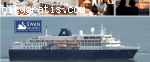 SWAN HELLENIC VACANT CRUISE JOB APPLY NO
