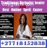 +27718452838 International Herbalist hea