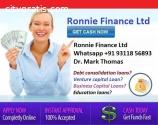 A financial loan in cash now