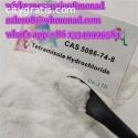 Animal drug Tetramisole hcl 5086-74-8