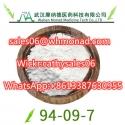 Benzocaine,Benzocaine HCL,CAS NO.94-09-7
