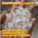 Benzylisopropylamine cas 102-97-6