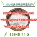 BMK Glycidate Powder CAS NO.16648-44-5