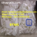 BTMS 81646-13-1,Behentrimonium methosulf