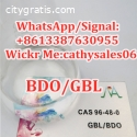 Butyrolactone Colourless Liquid Bdo 1, 4