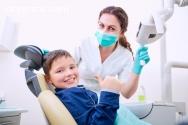 Children Dentistry in Adelaide