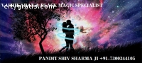 Get Powerfull Vashikaran Specialist in M