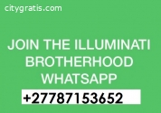 JOIN ILLUMINATI ODER FOR RICH