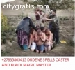 LOST LOVE SPELLS CASTER IN UK-USA-AUSTRA