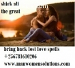 marriage spell call +256781610206 in uk