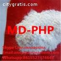 MD-PHP china vendor anna@aosinachem.com
