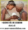 new love spell +256781610206 in canada