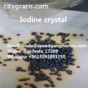 Sell Iodine / Iodine black crystals cas7