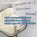 stock Diltiazem CAS 42399-41-7