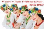 z26z broadband services in chandiga