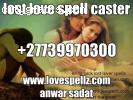 divorce and marriage spell caster