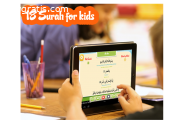 Learn Quran Classes for Kids and Adults