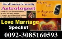 LOST LOVE SPELLS 00923085160593