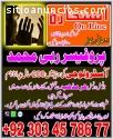 online istikhara hasab or zaicha