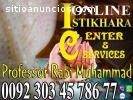 online istikhara service
