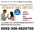 ONLINE LOVE MARRIGE 0092-306-4625700