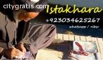 pakistani famous istakhara center