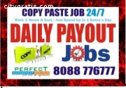 Bangalore part time job | Earn from hom
