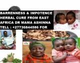 Barrenness And Impotence +27736844586