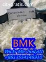 BMK Benzeneacetic acid