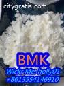 bmk powder 5413-05-8