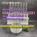 Cas1009-14-9 Valerophenone supplier