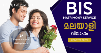 Kerala Marriage Site | Kerala Matrimony