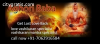 Love Spell Mantra TO Lost Love Back