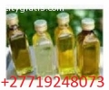 Lucky Oil Business-money-spells +2761924
