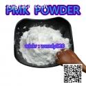 PMK ethyl glycidate in stock
