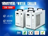 S&A air-cooled water chiller CW-5000