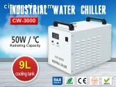 S&A Industrial Water Chiller CW-3000