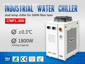 S&A water chiller machine CWFL-500