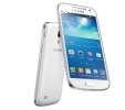 Samsung Galaxy S4 Mini  (Silver-67066)