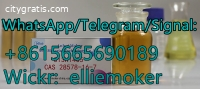 Sell pmk oil cas 28578-16-7