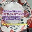 Shiny phenacetin,phenacetin price