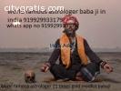 VASHIKARAN MANTRA HINDI FOR MEN