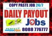 Bangalore Copy paste job | Daily Income