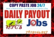 Bangalore  HTCS  Copy paste jobs | Tips