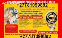 Black Magic Spells International Healer