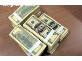 BUSINESS LOAN OFFER —