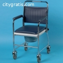 Buy Commodes, Best Quality Commode Chair