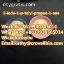CAS 236117-38-7 +8619930505014