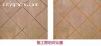Flower Pattern Marble Mix Steel Mosaic T